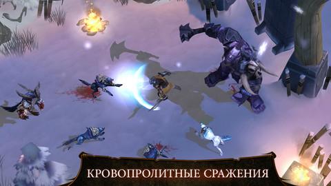 Dungeon Hunter 4 обновление 1.1.0