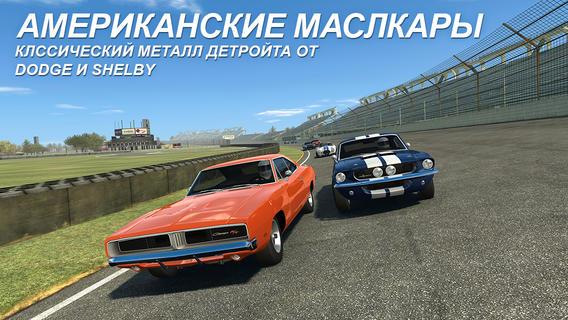 Real Racing 3 пополнился новыми автомобилями и многим другим