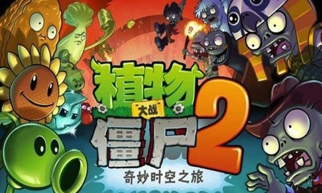 Вышла официальная китайская версия Plants vs Zombies 2 для Android устройств