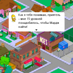 The Simpsons: Tapped Out теперь на русском!