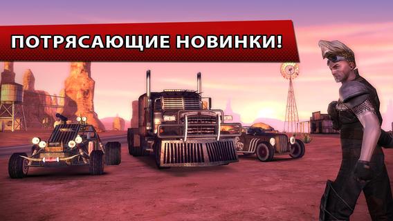 Gangstar Vegas снова упала до ста рублей и обновилась