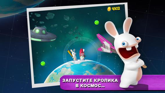 Rabbids Big Bang – безумие кроликов безгранично!