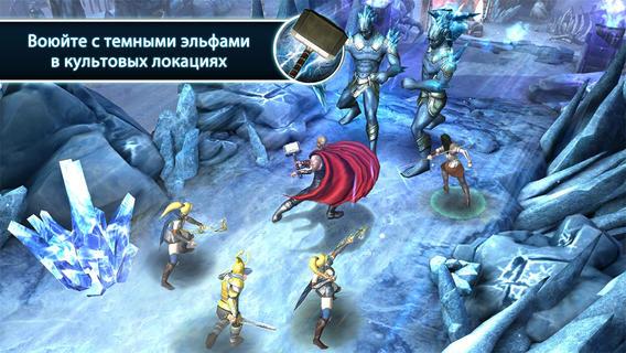 Тор 2: Царство Тьмы – официальная игра от Gameloft