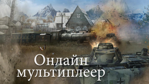 Цена на Battle Supremacy впервые опустилась до 66 рублей