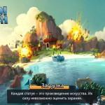 Игры обновились: Royal Revolt 2, Покорение Рима и Family Guy. Boom Beach теперь на русском!