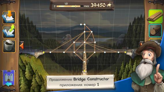 Новые игры: Dwarven Den, Botanicula, Bridge Constructor Medieval…
