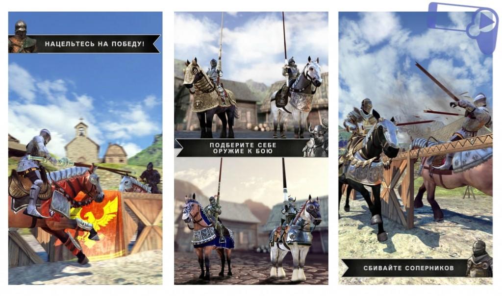Непобедимый рыцарь – новая игра от Gameloft
