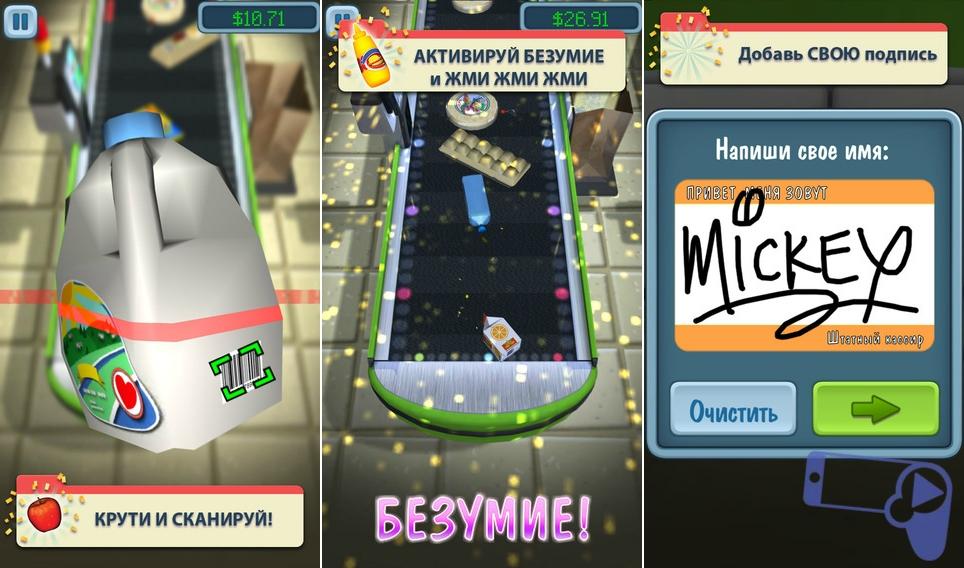 Новые игры: Zombie Puzzle Panic, Kawaii Killer, Buzz Killem и другие