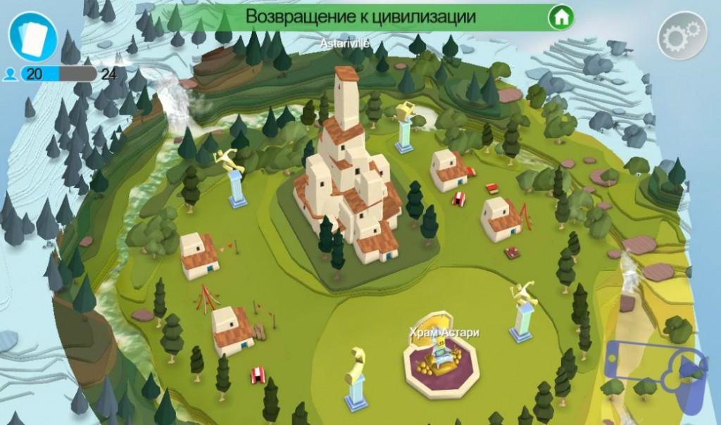 Интересный симулятор бога Godus появился в App Store