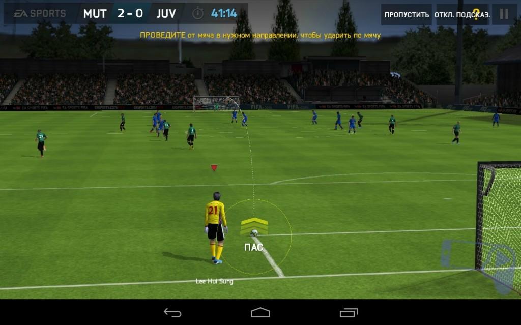 Обзор игры FIFA 15 Ultimate Team: футбольный симулятор нового поколения для мобильных