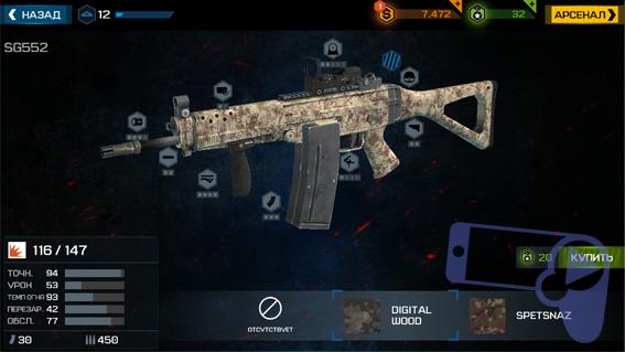 Улучшение оружия в Overkill 3