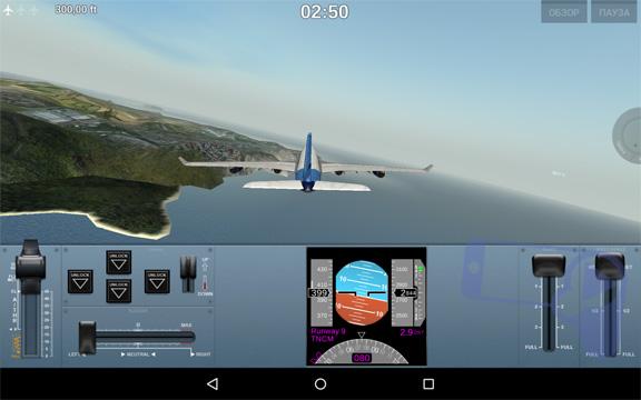Extreme Landings: эти приборы нужны для удачной посадки самолета
