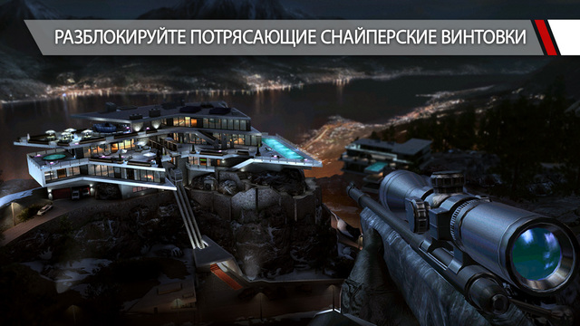 Лучшие игры 4 июня для iOS и Android: Hitman: Sniper, Radical Rappelling, You Must Build A Boat…