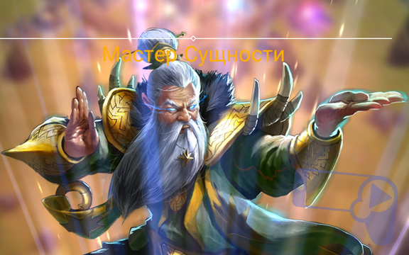 Как открыть редкого титана в Rival Kingdoms
