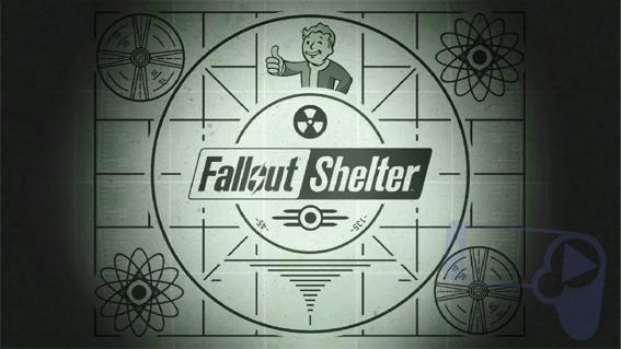 Советы Fallout Shelter