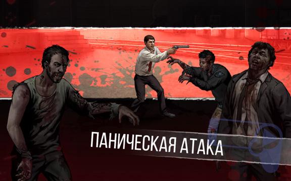 Как ускорить процесс игры в The Walking Dead: Road to Survival?