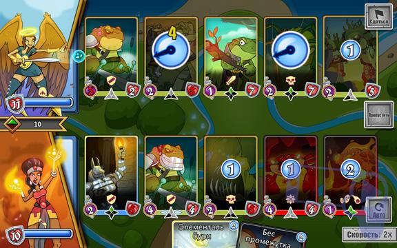 Советы Spellstone: как лучше расставить карты?