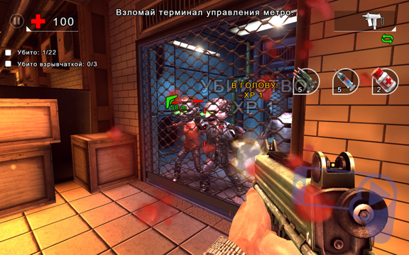 Советы Unkilled: увеличение голов зомби при помощи бонуса