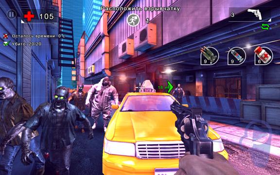 Советы Unkilled: зомби-босс у такси