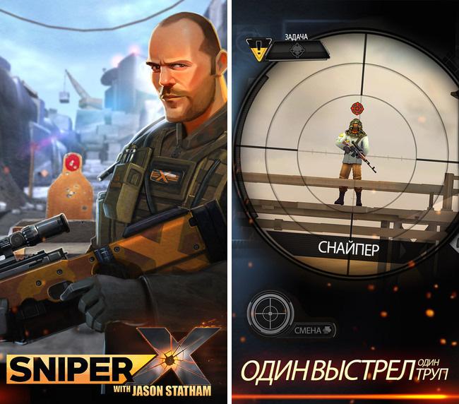 Новые мобильные игры: Dead Effect 2, Zombocalypse, Octodad: Dadliest Catch…
