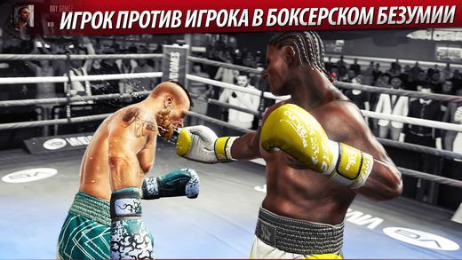 Симулятор бокса Real Boxing 2 CREED и снайпер-шутер Kill Shot Bravo доступны для мобильных