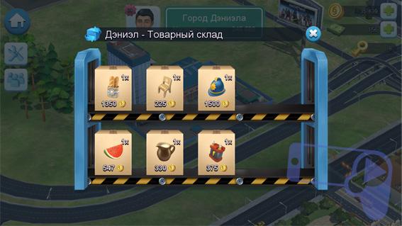 Советы SimCity BuildIt: где искать друзей?