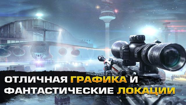Снайперский шутер Sniper Fury появился для мобильных платформ