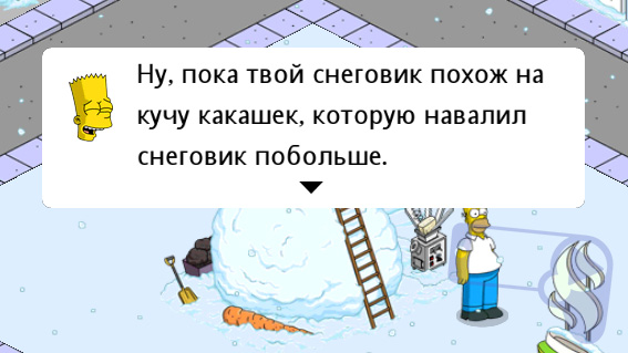 Веселые диалоги между персонажами The Simpsons: Tapped Out