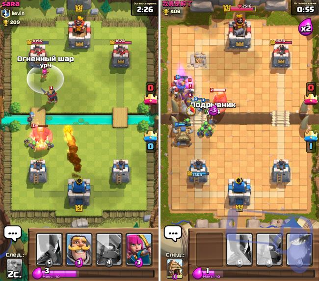 Советы Clash Royale – полезное руководство для начинающих игроков