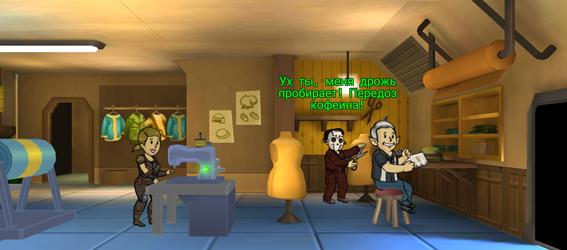 Крафт лучших костюмов в игре Fallout Shelter