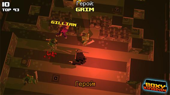 Обзор Boxy Kingdom – эпическая пародия на Crossy Road