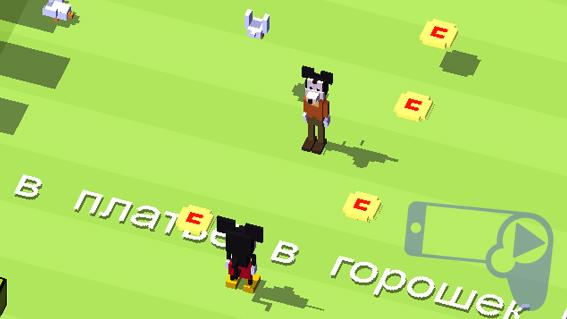 Где искать тайных персонажей в игре Disney Crossy Road?