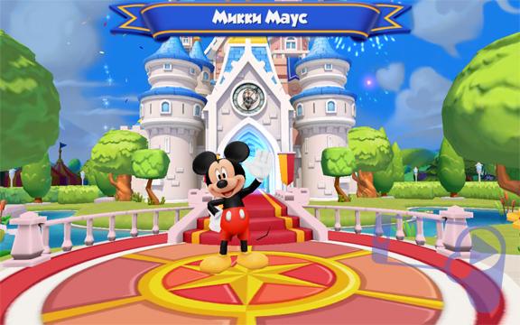 Советы Disney Magic Kingdoms – как создать лучший парк аттракционов