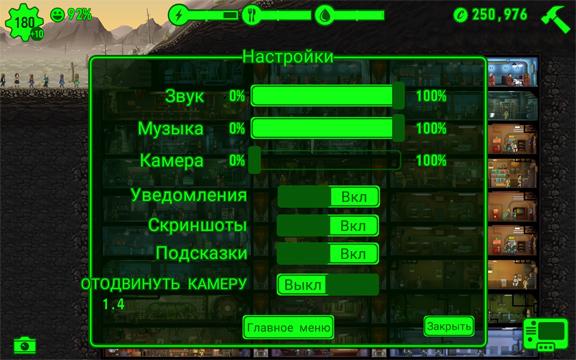 Как избавится от глюков в Fallout Shelter