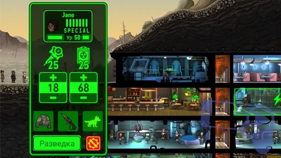 Советы Fallout Shelter – как найти легендарный хлам в пустоши