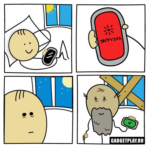 Комиксы о мобильных играх