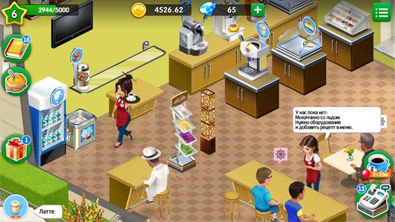 Обзор «Моя кофейня: рецепты и истории» - готовьте кофе и общайтесь с клиентами
