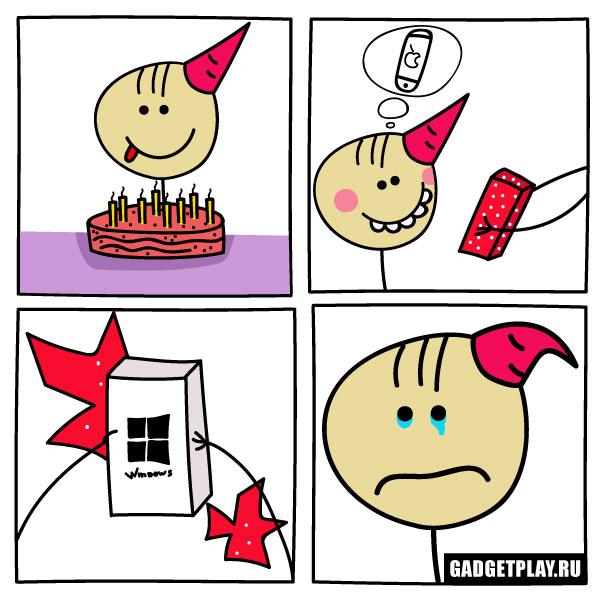 Комикс #2. Долгожданный подарок