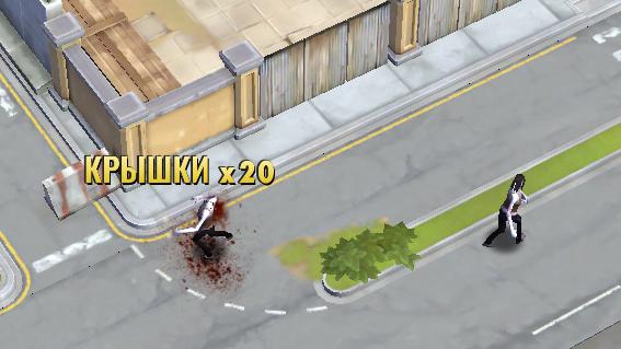 Советы «Зомби в городе»: руководство по выживанию