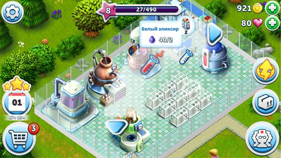 Как создавать эликсиры в My Hospital
