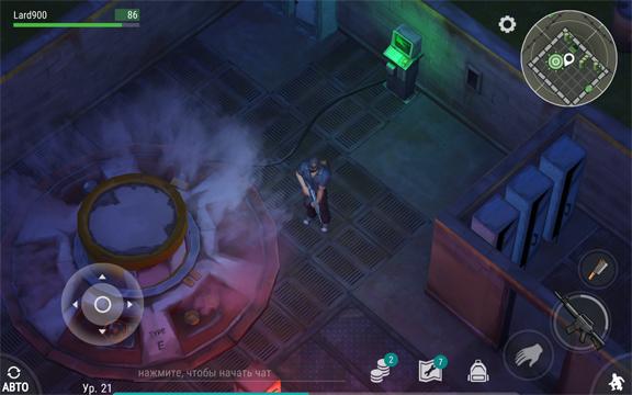 Как пройти первый этаж бункера в игре Last Day on Earth?
