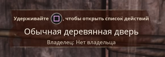 Советы Conan Exiles: Нет владельца