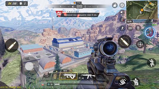 А вот и Дом Смерти в  Call of Duty: Mobile, бежим в него!