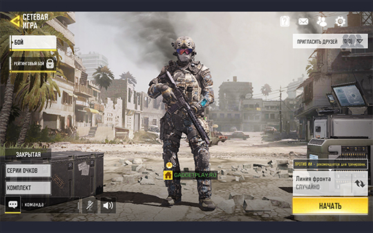 Ура! Сall of Duty mobile на русском на ПК