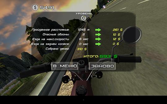 moto_race_the_traffic_obzor_3