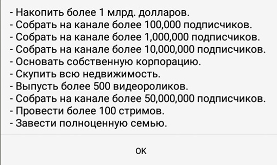 youtube_life_4