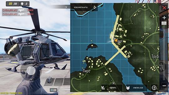 Вертолет 10