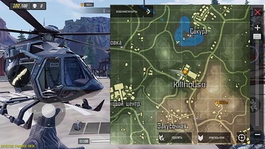 Вертолет 4