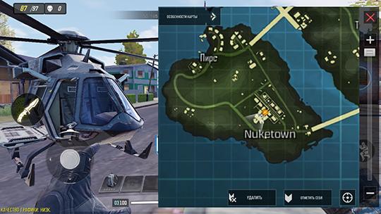 Вертолет 9