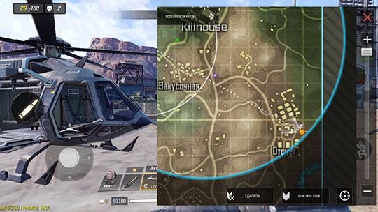 Вертолет 5